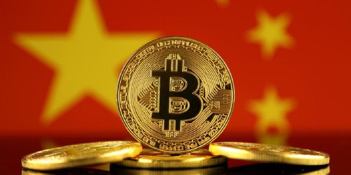 Chiński konkurent Libra Coin tworzony w tajnym biurze