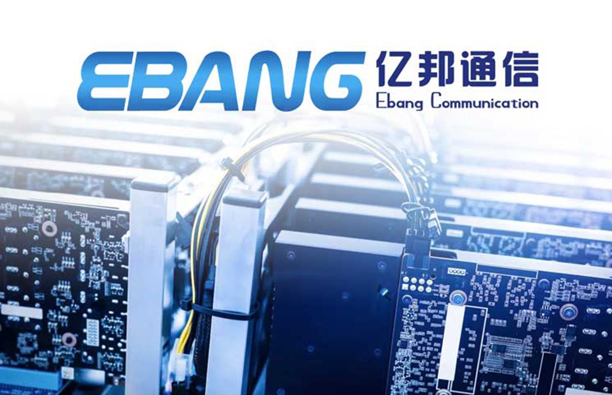 IPO firmy Ebang – koparki kryptowalut po raz drugi wchodzą na amerykańską giełdę!